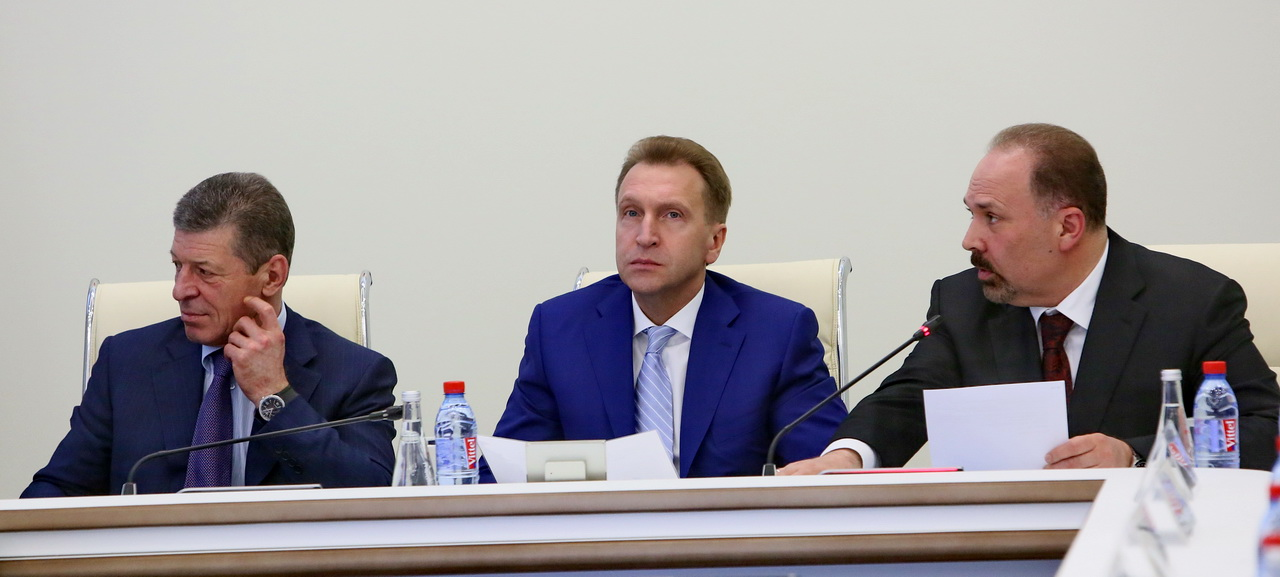 BIM-технологии на итоговом заседании Коллегии Минстроя РФ
