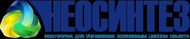 neosyntes_logo_rus