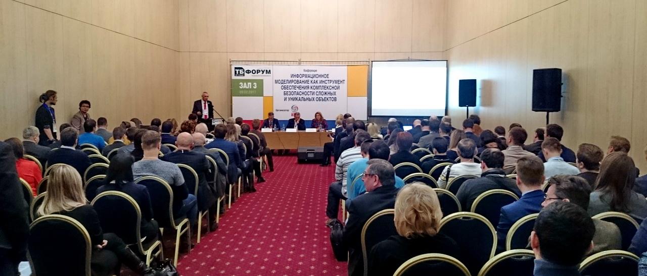 BIM-Ассоциация на конференции Национальной палаты инженеров