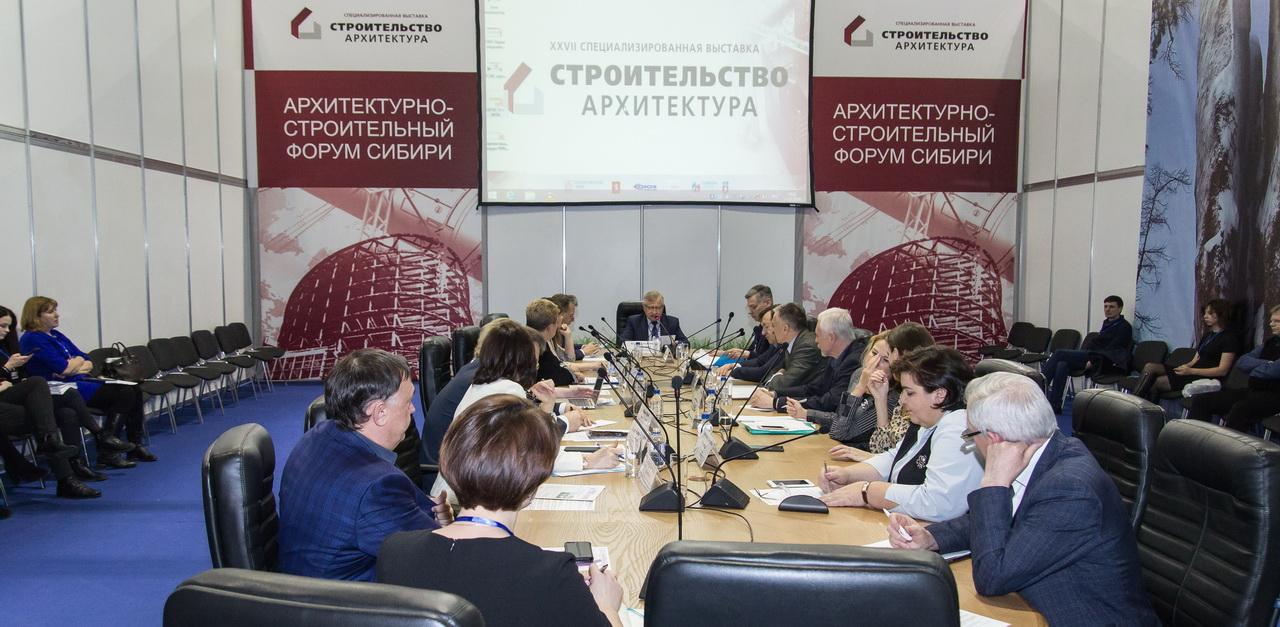 Круглый стол «Кадровый вопрос в строительной сфере» в Красноярске