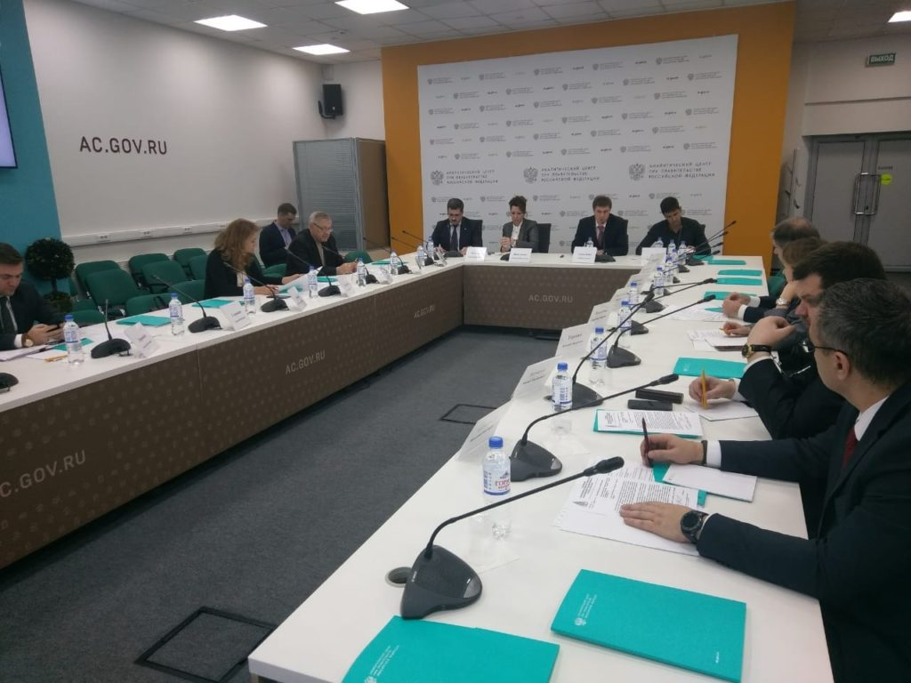Круглый стол «Строительная отрасль Российской Федерации: готовность рынка проектирования к BIM — технологиям»